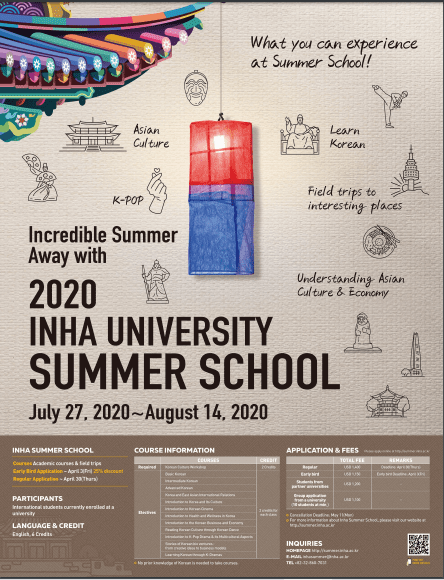 INHA University Summer School 2020